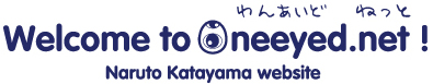 welcome-to-oneeyednet20140822